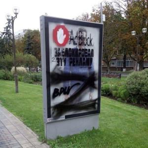 adblock-publicite