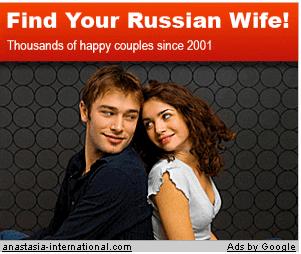 Publicité matrimoniale